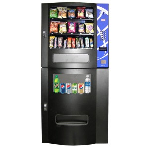 Vending Machine Services, Suppliers, Providers in Galveston County